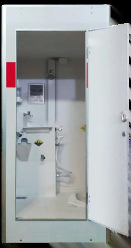 portable toilet standard